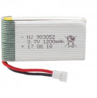 Lipo Battery 3.7V 1200mAh for drone