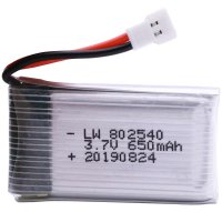 Lipo Battery 3.7V 650mAh for Drone